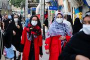 آمار تازه کرونا در ایران | آمار فوتیها به ۱۵ هزار نزدیک شد | ۲۵ استان؛ قرمز و هشدار