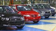 صدور مجوز افزایش قیمت خودروها برای سه ماهه سوم سال | ابلاغیه و قیمتها