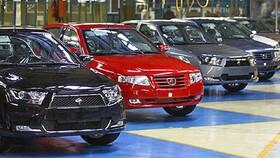 افت ۴۰ درصدی قیمت خودروها؛ چهره بازار تغییر کرد | انتظار برای ریزش بیشتر قیمتها