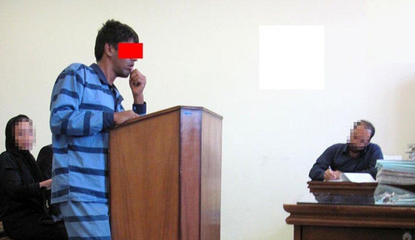 دستگیری-دادگاه