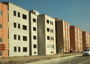 اختصاص اعتبار برای تکمیل مسکن مهر در آذربایجانغربی