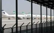 سازمان هواپیمایی مجوز ۲ پرواز را لغو کرد | علت؛ رعایت نکردن پروتکلهای بهداشتی کرونا