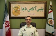 هشدار پلیس؛ کلاهبرداری با وعده تحویل ارز دولتی