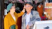 عکسهای جالب یک زوج سالمند با لباسهای جامانده در خشکشویی