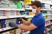 اقدامات فروشگاههای هایپراستار برای جلوگیری ار شیوع ویروس کرونا