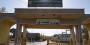 ورود به آرامستان بهشت محمدی سنندج در روز عرفه ممنوع است