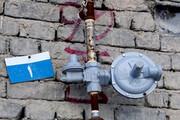 گاز برخی مناطقی هشتگرد قطع میشود
