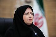 برگزاری رویداد بینالمللی کلیماتون ۲۰۲۰ در تهران | ۲۰۰ ایدهپرداز حوزه محیط زیست شهری رقابت میکنند