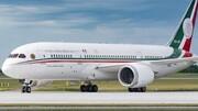 هواپیمای رئیسجمهور مکزیک بدون مشتری بازگشت