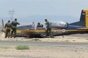 ویدئو | لحظه فرود اضطراری هواپیمای آموزشی در شرق اصفهان