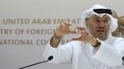 اظهارات ضد ایرانی وزیر امارات