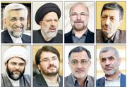 این ۸ نفر میخواهند رئیس جمهور شوند؟ | یک مینیبوس اصولگرا ؛ دو مرد بهاری و یک مرد متفاوت
