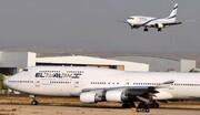 برقراری پروازهای ویژه میان رژیم صهیونیستی و کشورهای عرب خلیج فارس