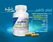 وزارت بهداشت: داروی کرونای امامکاظم قابل بررسی است | درباره صحت روایت باید حوزه علمیه نظر دهد