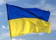 اوکراین ایران را تهدید کرد