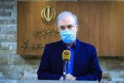 ویدئو | توضیحات وزیر بهداشت درباره احتمال تعویق کنکور سراسری سال ٩٩
