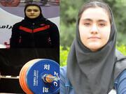 گلایههای بانوی وزنهبردار کردستانی از نبود امکانات ورزشی