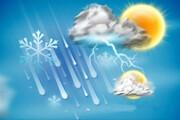 برف و باران در ۱۳ استان | کاهش شدت آلودگی هوا | پیشبینی هوا تا سهشنبه