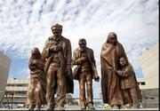 امتناع باغ کتاب از برگزاری دوسالانه مجسمهسازی تهران