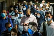 موافقت مشروط وزارت بهداشت با جریمه مالی افرادی که ماسک نمیزنند