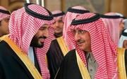 ابراز نگرانی از احتمال قتل بن نایف به دست ولیعهد سعودی