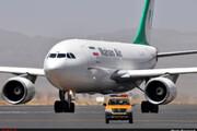 فاصله ۲۰ میلیون تومانی قیمت پروازهای تهران - استانبول