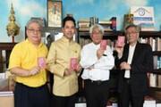 طرح حمایتی تایلند برای احیای کتابفروشیهای خصوصی در دوران کرونا