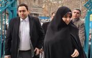 ماجرای عضویت دختر روحانی در هیئت علمی یک دانشگاه تهران