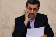 جزئیات نامه احمدینژاد به وزیر اطلاعات روحانی