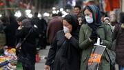 کدام منطقه تهران کمترین میزان ابتلا به کرونا را داشته است؟