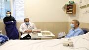 ویدئو | لاریجانی در بیمارستان و عیادت ولایتی از او