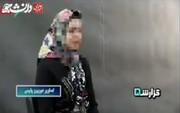 ویدئو | پشت پرده ماجرای مادر بیرحم که تصاویر کودکآزاری خود را در فضای مجازی منتشر میکرد