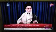 پخش زنده سخنرانی رهبر معظم انقلاب در شبکههای تلویزیونی عراق