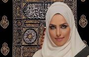 تصاویر   تاجر زن ایرانی پرده مطلای کعبه را برای آسیبدیدگان ایرانی کرونا حراج میکند   «سمیه نور» کیست؟