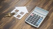 فقط ۴.۵ میلیون نفر در سامانه املاک و اسکان ثبت نام کردند | مالیات در یک قدمی بیش از ۲۱ میلیون خانه