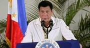 پیشنهاد عجیب رئیسجمهوری فیلیپین برای ضدعفونی کردن ماسک