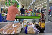 ویدئو | صف خرید ونزوئلاییها مقابل فروشگاه ایرانی مگاصیص در کاراکاس