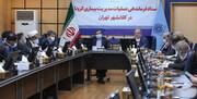 رئیس ستاد مقابله با کرونای تهران به تلویزیون میرود