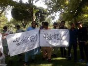 پشت پرده تصاویر تجمع طالبان در تهران