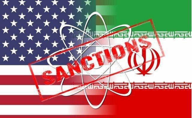 تحریم آمریکا