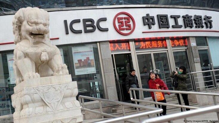 خودداری بانکهای روسی و چینی از ارائه خدمات به ایرانیها | ارسال بخشنامه از سوی FATF به سیستم بانکی دنیا