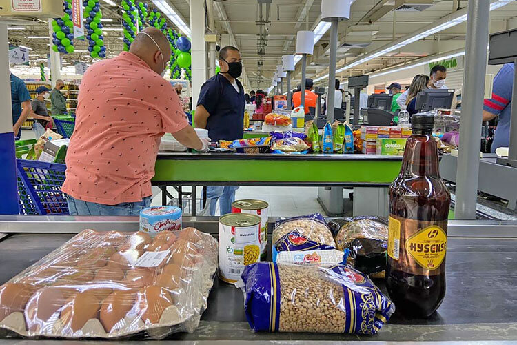 افتتاح فروشگاه مگاصيص در ونزوئلا