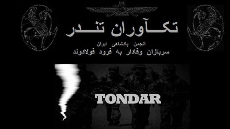 گروه تروریستی تندر