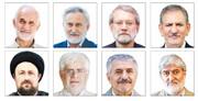 ۱+۵ ؛ گزینههای تکذیبشده کارگزاران و کاندیدای زن برای انتخابات ۱۴۰۰ | از حسن خمینی تا دهقان و لاریجانی