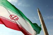 این موشک ایرانی میتواند تل آویو و حیفا را نابود کند | بازتابهای جهانی رونمایی از موشک بالستیک ایرانی