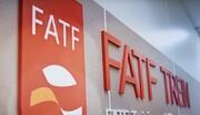 خبر بد FATF برای خریداران ملک در ترکیه | ترکیه به فهرست خاکستری وارد شد
