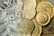 ساز ناکوک سکه با دلار | علت حباب فلز زرد داخلی چیست؟