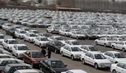 اعتراض خریداران خودرو به مقابل وزارتخانه کشید | ماجرای حذف متقاضیان