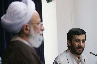 احمدی نژاد و مصباح یزدی