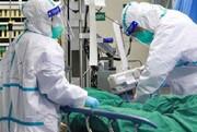 اگر این علائم را دارید و تست کرونا منفی بود، باز هم قرنطینه شوید | اختلال مشترک میان یک سوم بیماران کرونا